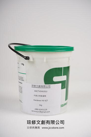 木質文物黏著劑Hardener HV 427