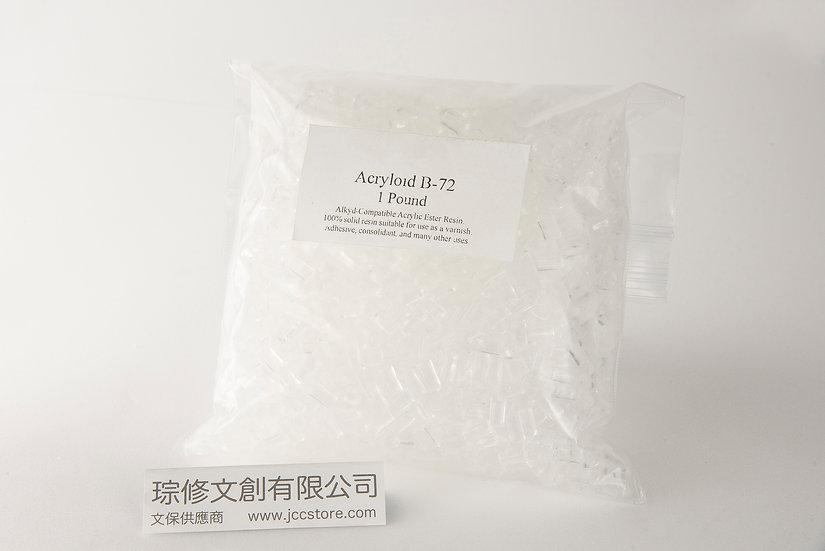 合成樹脂 Paraloid B-72