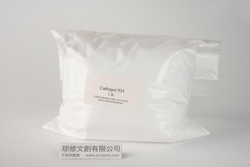 卡波姆樹脂 Carbopol 934