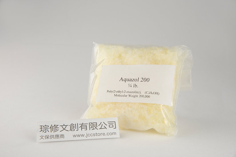 加固劑 Aquazol