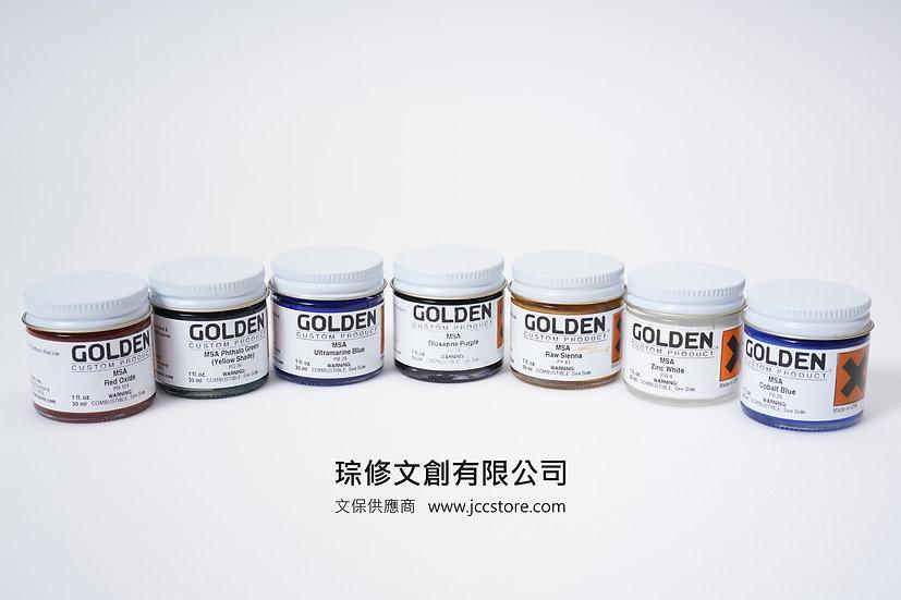 高登修護用顏料 Golden MSA Conservation Colors