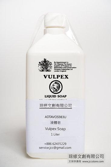 液體皂 Vulpex Soap