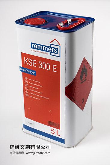 實質文物保固劑 KSE 300 E