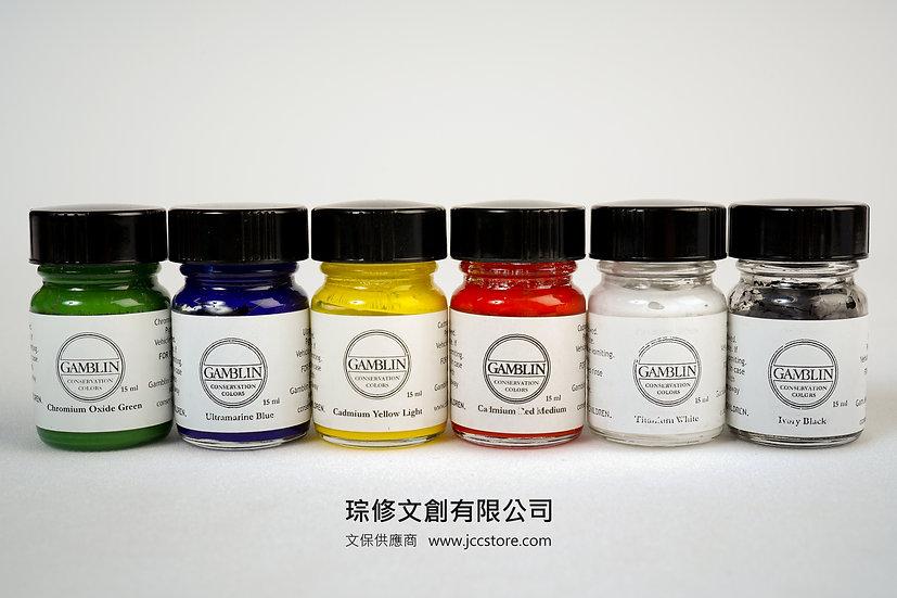 Gamblin 修護顏料 15ml(鎘紅、淺鎘黃、鉻綠、象牙黑、海軍藍、白、藍紫色)