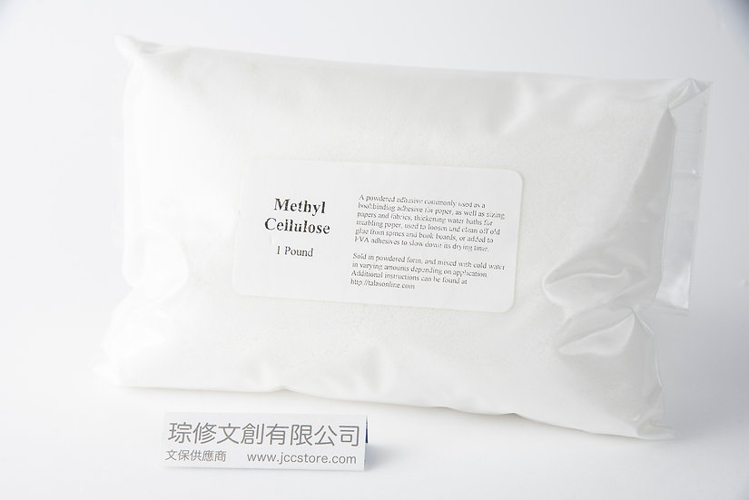 甲基纖維素 - Methyl Cellulose