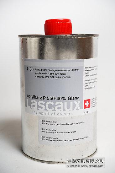 固化亮光劑 Lascaux® Acrylic Resin P550-40%