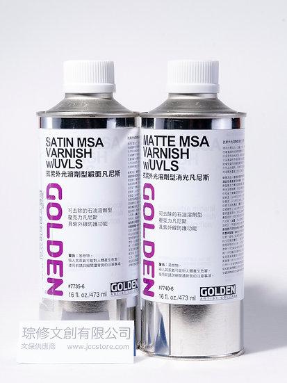 抗紫外光溶劑型保護漆 Golden MSA Varnish with UVLS