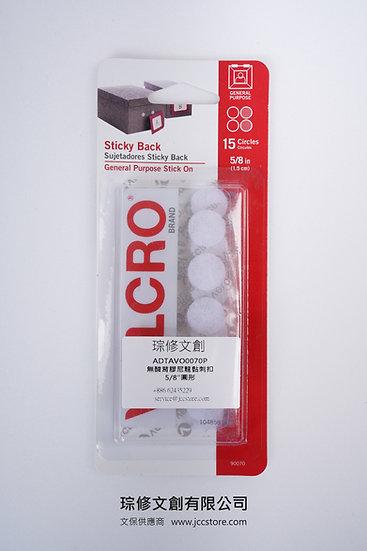 無酸背膠尼龍黏刺扣 Velcro hook & Loop Fasteners
