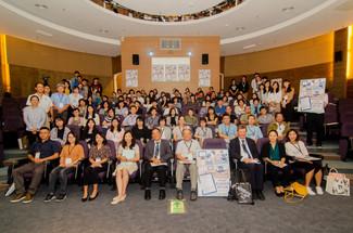 2019保存修護與科學分析國際研討會
