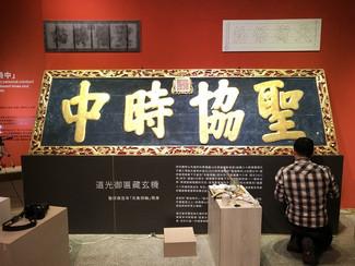 最早不一定最好:談文物保存,專訪臺南孔廟御匾修復師江武釗
