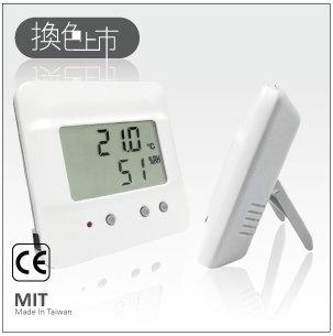 SYS-TH-BT電子式-溫濕度計 / 溫濕度顯示器