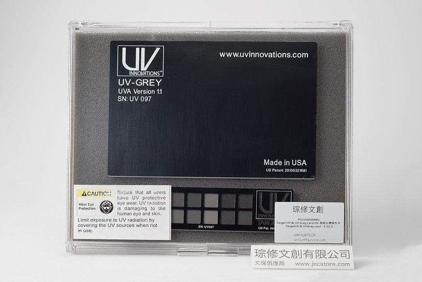 UV-色彩導表與灰卡 Target UV & UV Gray Card