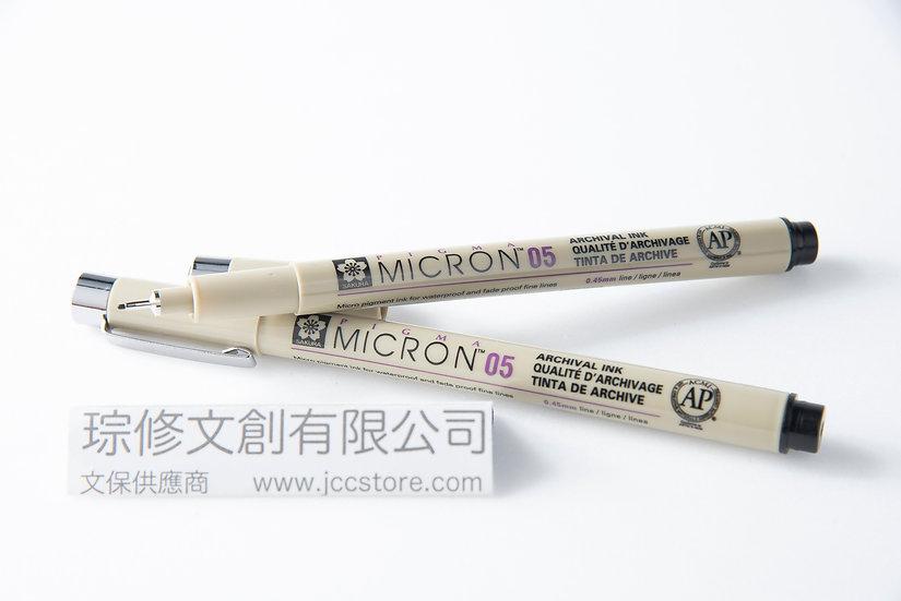 黑色簽字筆 Pigma Pens