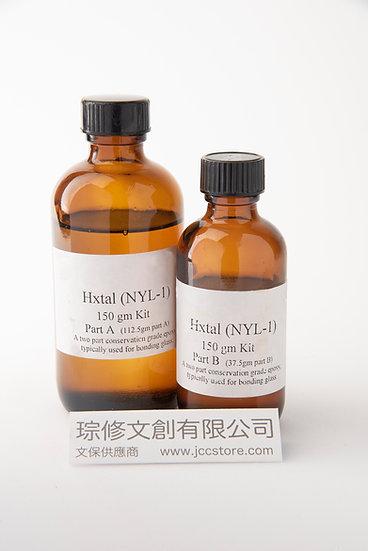 環氧樹脂 Hxtal (NYL-1)