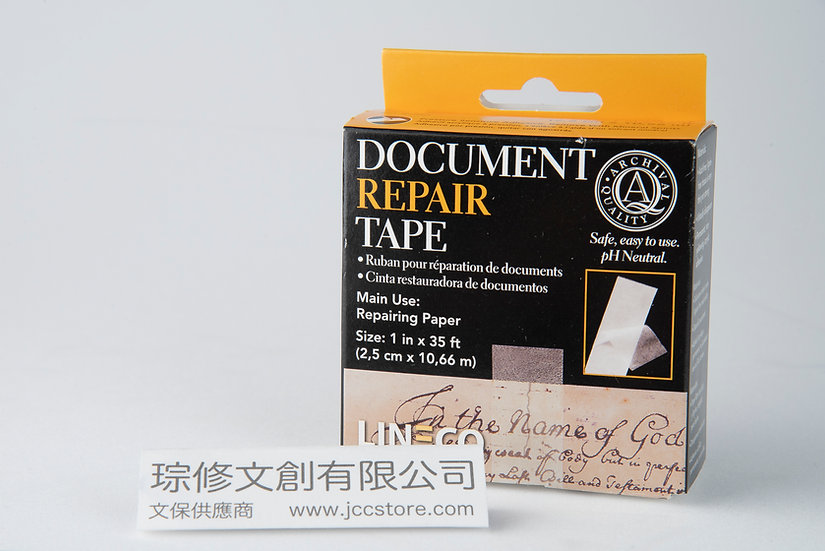 無酸文件修補膠帶 Document Repair Tape