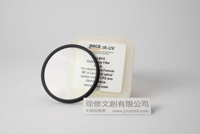 紅外線濾片 PECA 918 IR cut camera filter