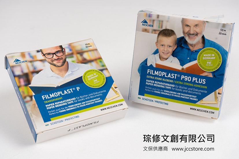 無酸熱感應修補膠帶  Filmoplast  Tape
