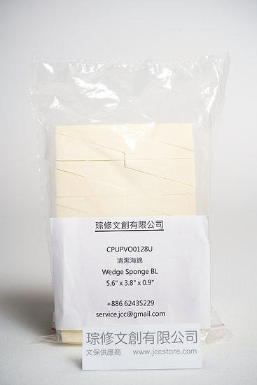 清潔海綿 Latex-Free Hydrophilic Sponges