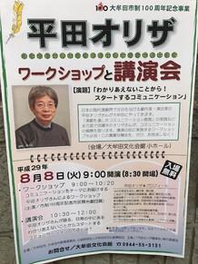 大牟田市制100周年事業の市民劇に参加