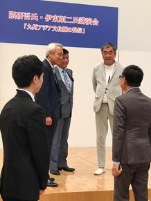 九州芸文館開館5周年記念事業