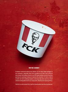KFC UK