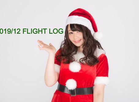 2019_12 FLIGHT LOG