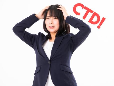 MSFS2020:デスクトップクラッシュ(CTD)に悩まされる
