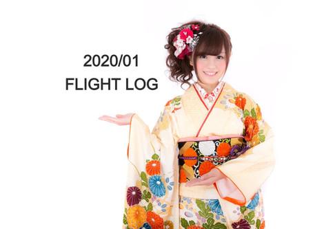 2020_01 FLIGHT LOG