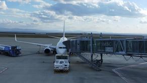 珍しい経由便:スカイマーク(羽田~神戸~長崎)に乗ってきた