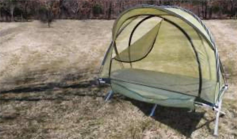 Upgraded Standing Mosquito Net Tent