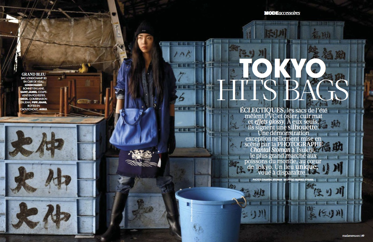 TOKYO HITS BAGS by Stoman