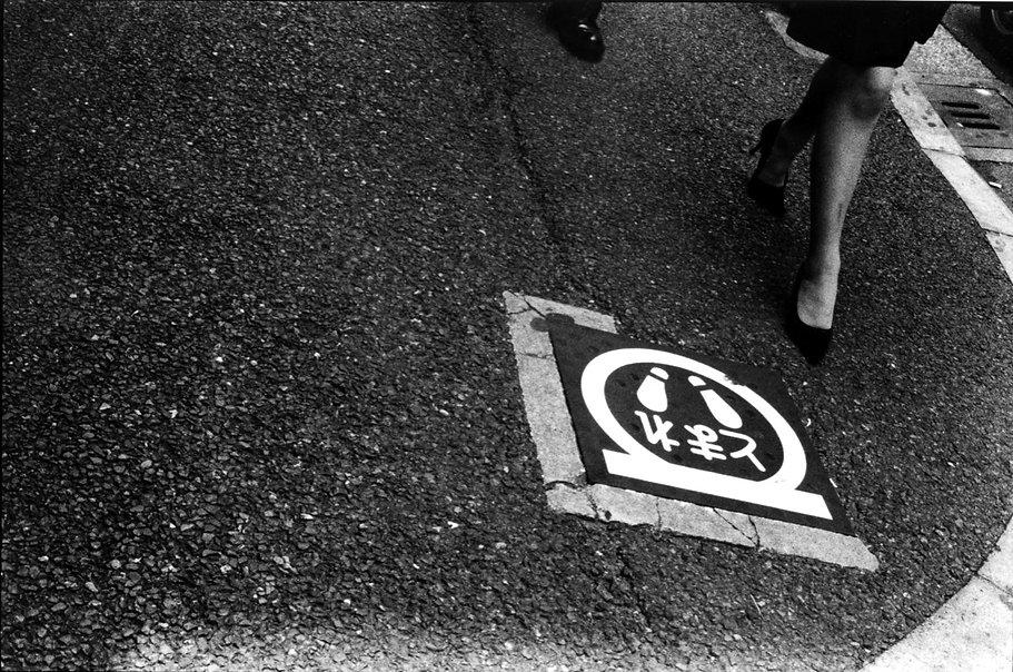 jambes rue.jpg