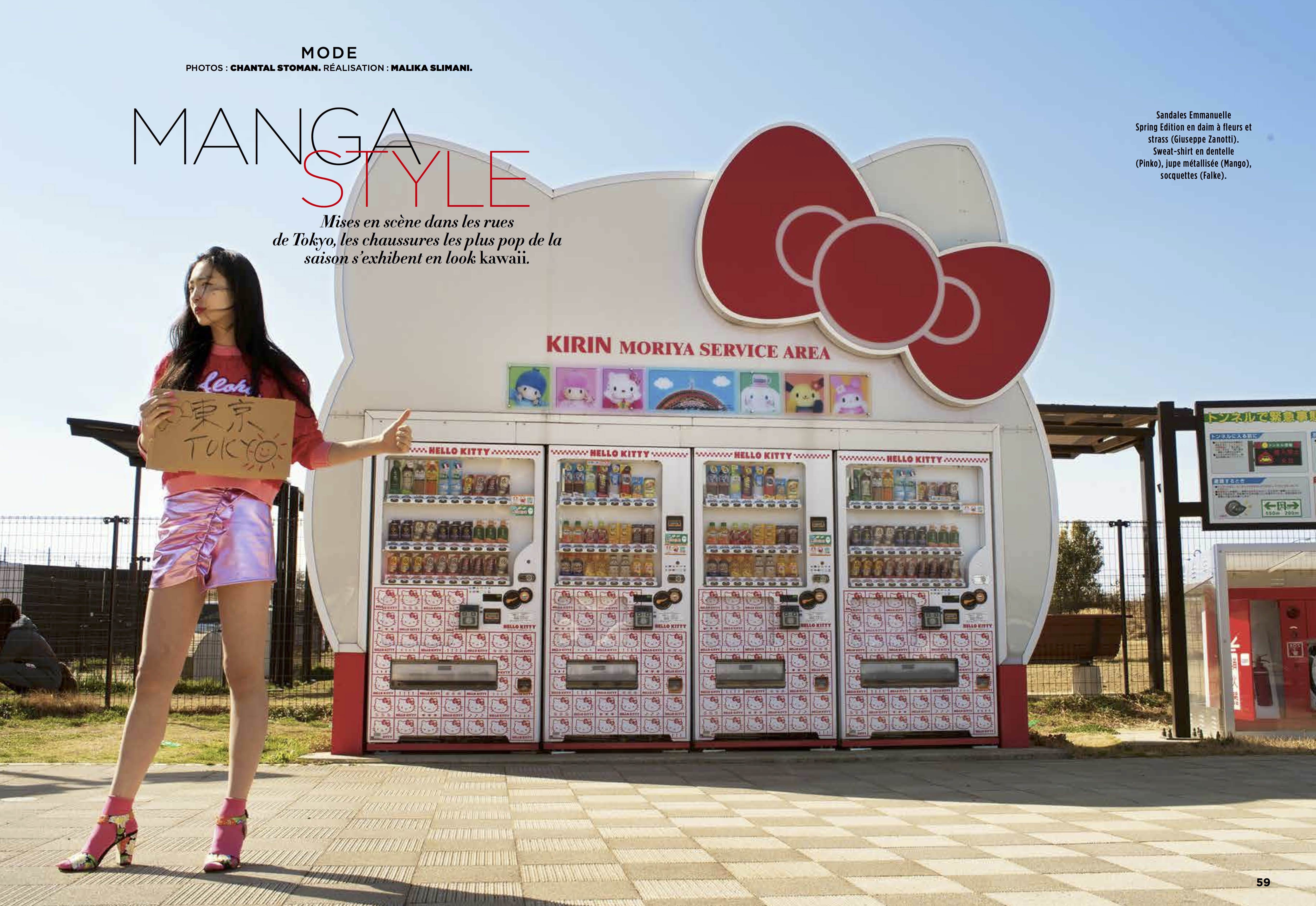 MANGA STYLE by Stoman