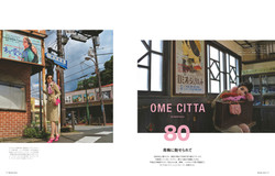 OME CITTA by Stoman