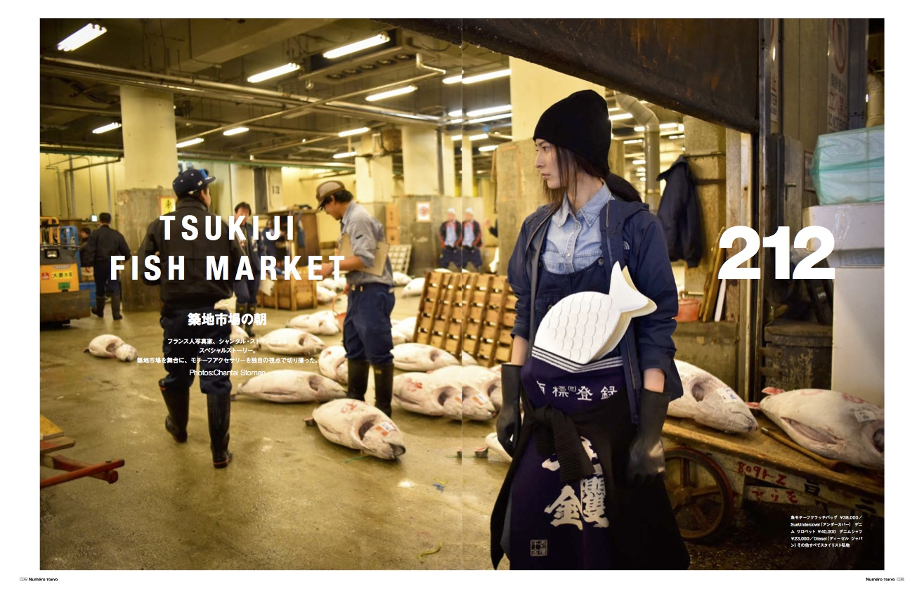 TSUKIJI FISH MARKET by Stoman
