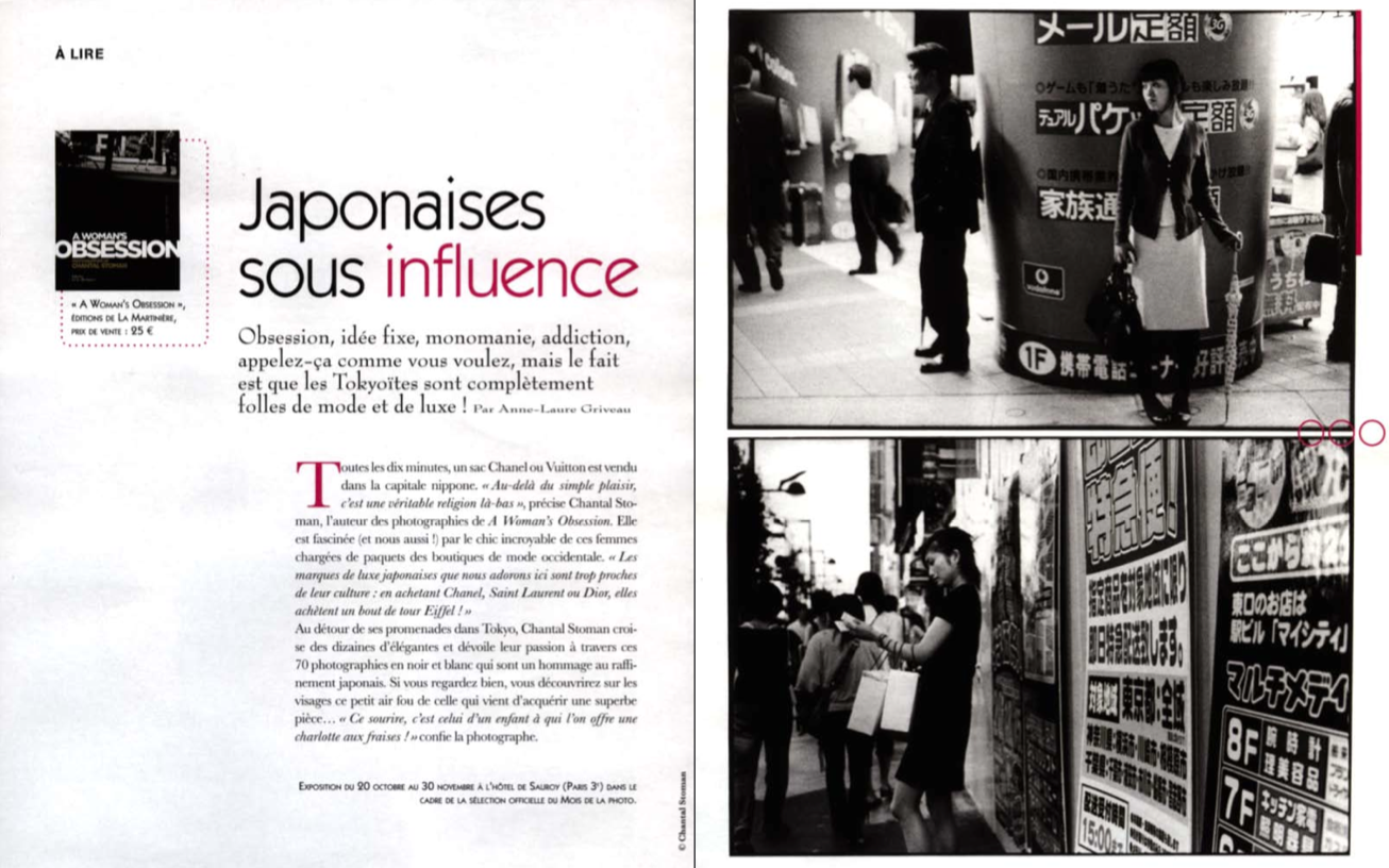 Article / Japonaises sous influence