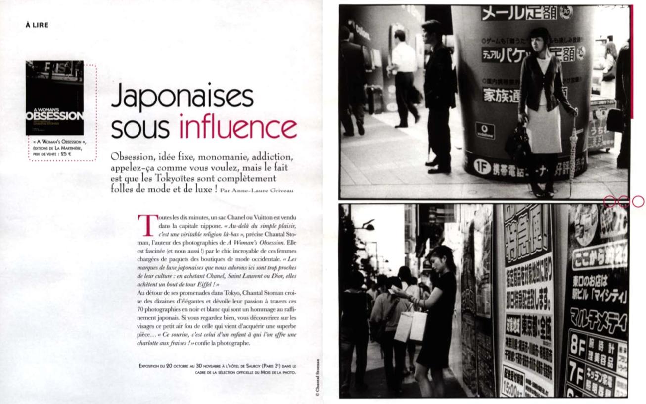 Article / Japonaises sous influence