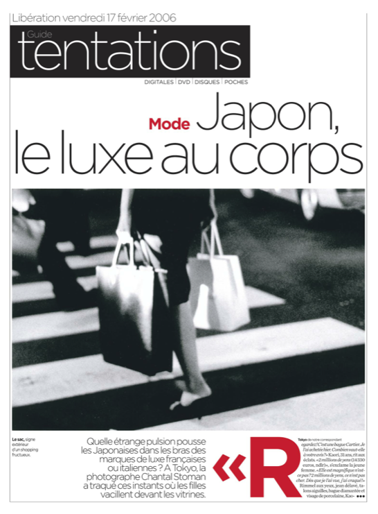 Article / Japon, le luxe au corps