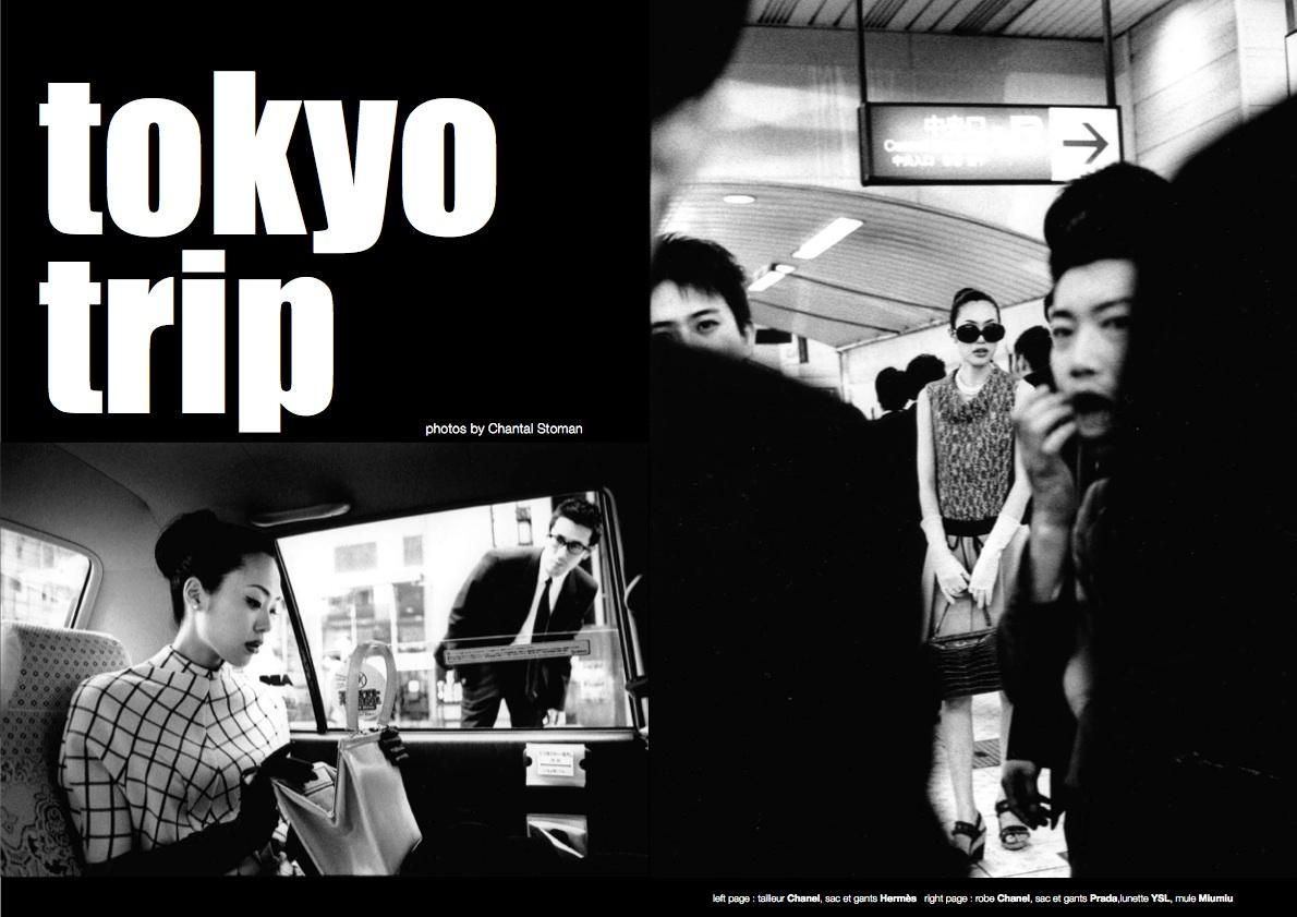 TOKYO TRIP by Stoman