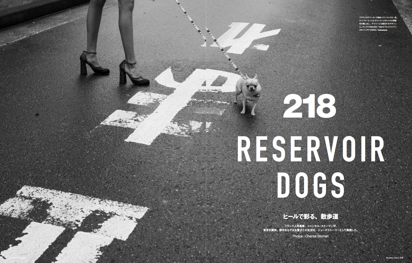 RESERVOIR DOGS by Stoman