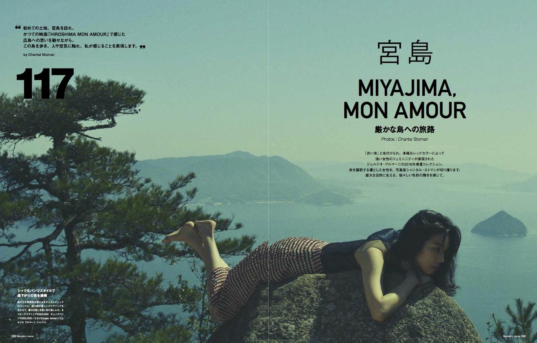 MIYAJIMA, MON AMOUR by Stoman