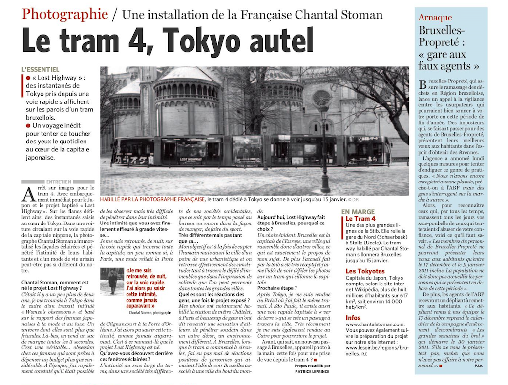Article / Le Tram 4, Tokyo autel