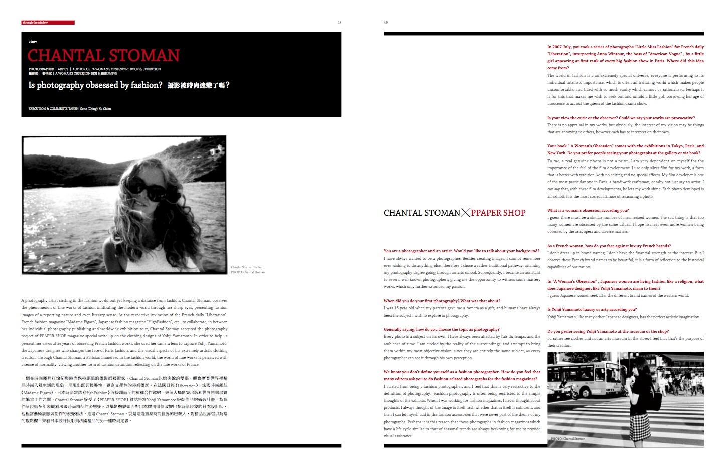 Interview / Chantal Stoman