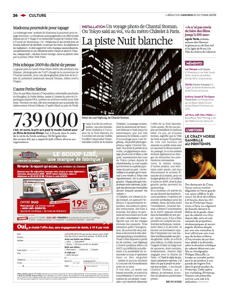 Article / La piste Nuit Blanche