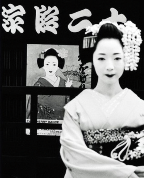 Kyoto 2 ©︎ Chantal Stoman