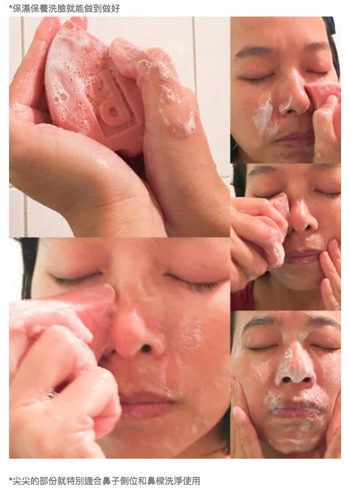 保濕保養,洗臉一次就能做到好,縮時保養
