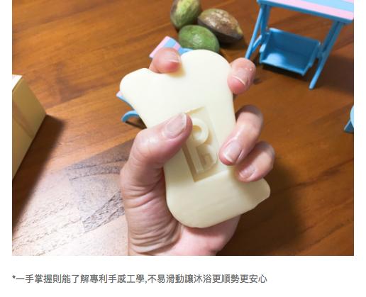 專利手感工學,不易滑動讓沐浴更舒適更安心,真的很喜歡!