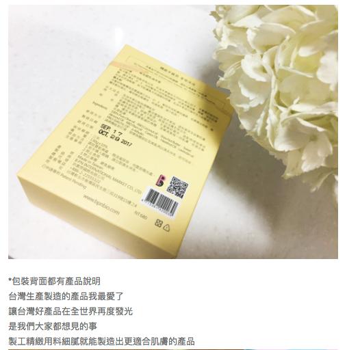皂體經過45~60天熟成,硬度高於一般香皂,在使用時不容易軟爛