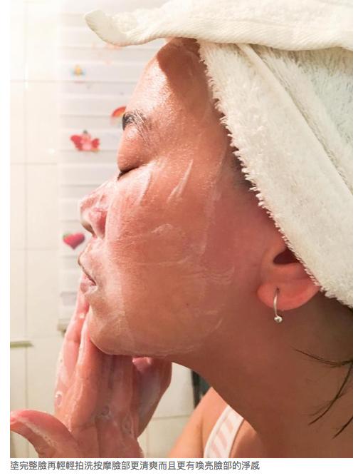 洗臉按摩更加舒適而且有喚亮臉部的淨感