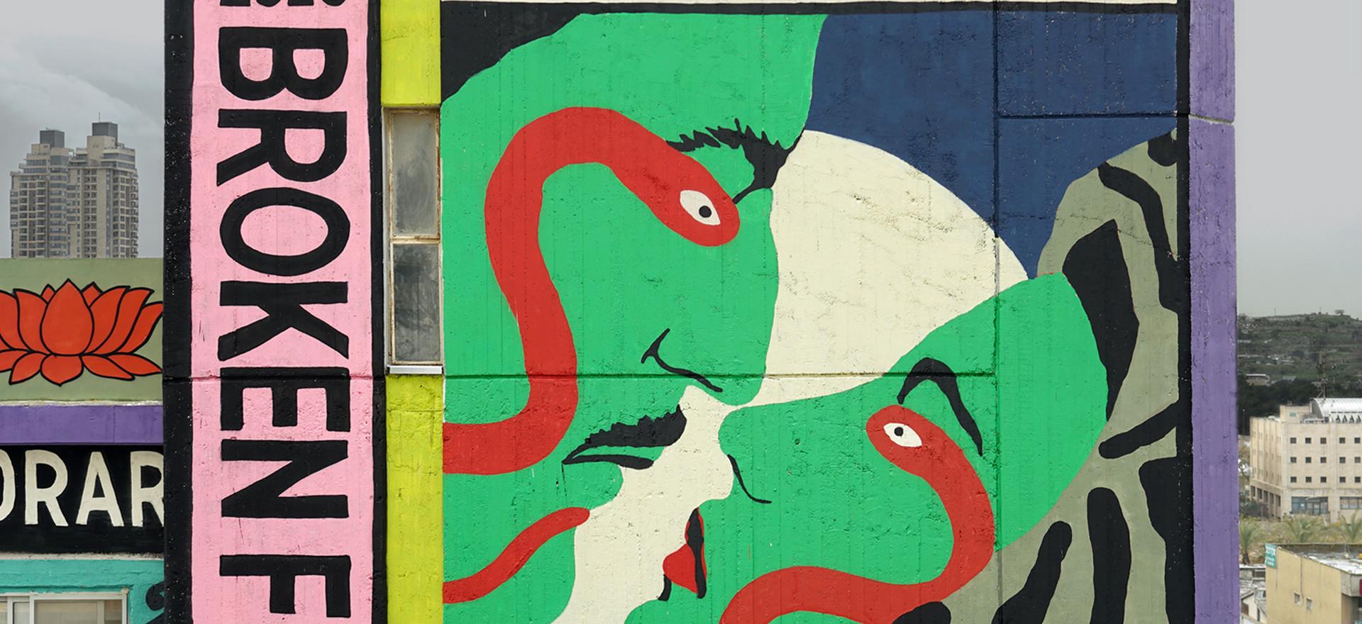 unga_jerusalem wall_for instegram_4.jpg